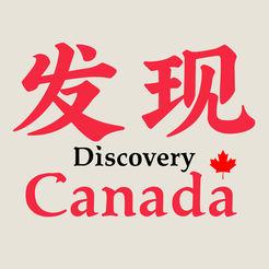 发现加拿大