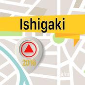 Ishigaki 离线地图导航和指南 1
