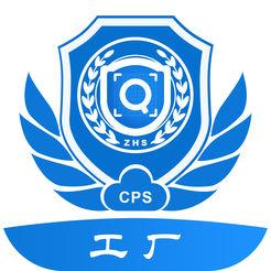 CPS采集关联