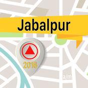 贾巴尔普尔 离线地图导航和指南 1