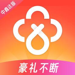 优选理财中鑫达—理财软件之短期投资理财平台