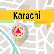 卡拉奇 离线地图导航和指南 1