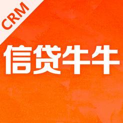 信贷牛牛CRM