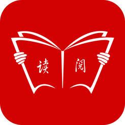 106小说书城