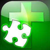 上帝拼图 - 存储器和逻辑游戏与美丽的圣经主题为成人或孩子