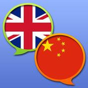 这是英语中文以及中文英语字典 2.0.46