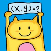 二元一次联立方程组 ( 小朋友学代数 ) 1.1