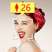 年龄相机 - 你多大了?你是男生还是女生?超准的年龄测试,快来猜猜大家的性别吧!