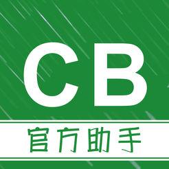 官方CB—掌投助...