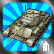 如何画战争坦克