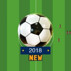 2018新足球比赛分析高手