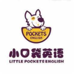 小口袋英语