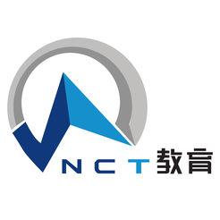 NCT教育