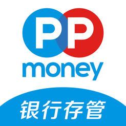PPmoney理财资讯