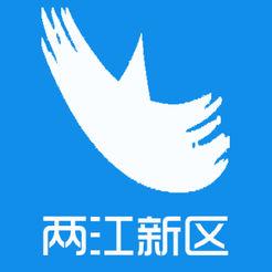 重庆两江新区智慧工地
