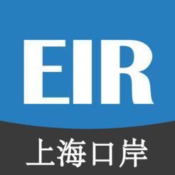 EIRIMS1.1.0