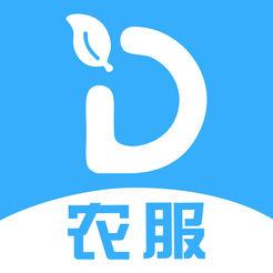 璞嗗府鍐滄湇