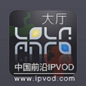 IPVOD 大厅