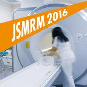 JSMRM2016 第44回日本磁気共鳴医学会大会 1.0.2