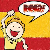 学西班牙文: 西班牙语字母为幼儿和孩子们: 图片西班牙语翻译 - 西班牙语单词,句子基础入门