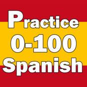 0-100 : 学习西班牙语来计数 1.1