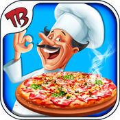 如何在家里做比萨 - 孩子比萨制作烹饪游戏