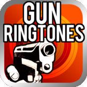 铃声枪厂 -  Gun Ringtones 1.0.5