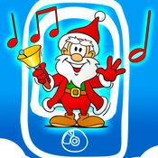 铃声  圣诞节 1