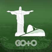 里约热内卢:旅游指南和照片欣赏