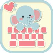 可爱 键盘 对于 女孩 同 粉 背景 和 表情符号 1