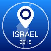 以色列离线地图+城市指南导航,景点和运输2.5