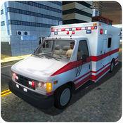 市救护车紧急- 3D泊车和驾驶模拟游戏 1.0.1