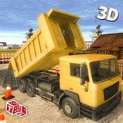 市建委卡车辛3D