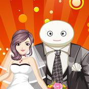 大白娶新娘 - 结婚装扮游戏 -快来打扮新娘新郎 1