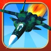 Aerial War - St...