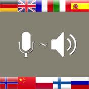 口头翻译-真得能识别出您所说的话,并能利用30种语言的海量辞