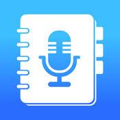 语音记事本 - 录音机, 备忘录, 笔记本, 日记本