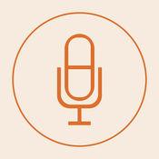 录音笔记本 - 免费的私密软件 1