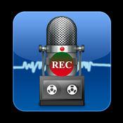 录音机免费应用程序的iPhone。最佳应用为唱歌,会议及注意事项