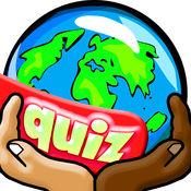 地理 测验 最好 免费 教育 游戏