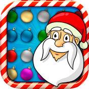 圣诞季节和圣诞老人美眉 - 与圣诞节球为孩子和成人有趣的