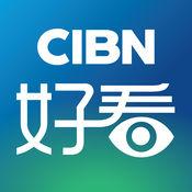 CIBN好看 1.1.3