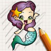 让我们画美人鱼著名版本 1