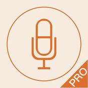 录音笔记本 Pro - 免费的私密软件