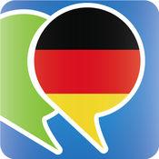 德语短语手册 - 轻松游德国 3.2.0