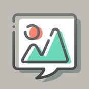 DescribeThat - 无障碍补助应用程序 1.0.6