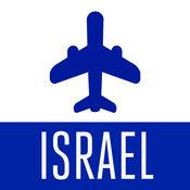 以色列旅游攻略、 1.5