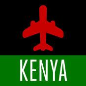 肯亞旅游攻略、 1.1