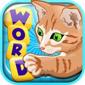 圈字谜。解读词的益智游戏。拼字游戏拼图AdFree