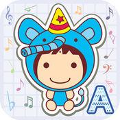 英文儿歌 A - 宝宝最好的学习英语和音乐应用程序